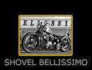Shovel BELLISSIMO